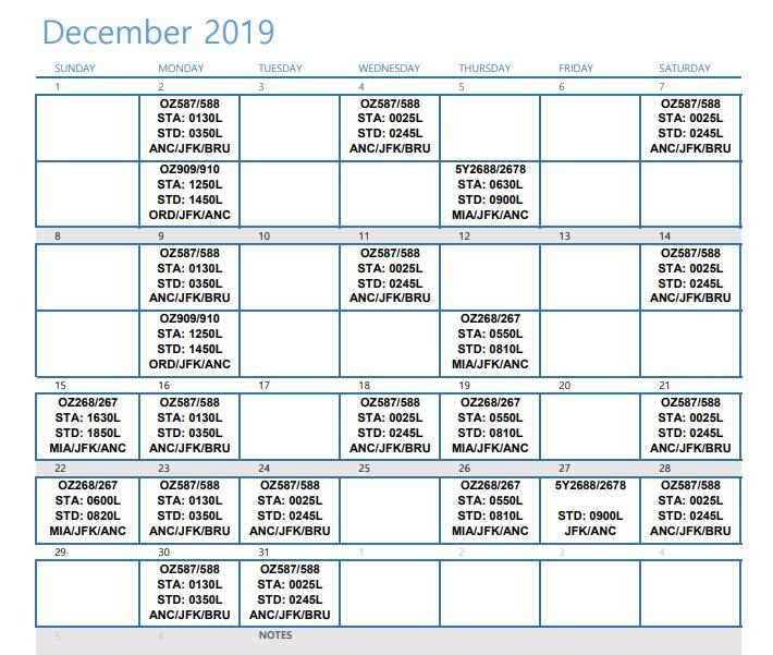 아시아나 12월 항공 스케줄표.jpg